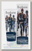Крем для тела Repharm Триатлет