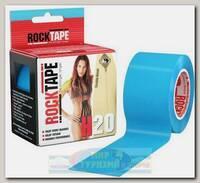 Кинезиотейп Rocktape H2O, 5см х 5м, Голубой