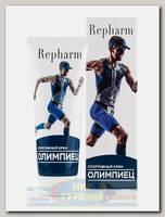Крем для тела Repharm Олимпиец