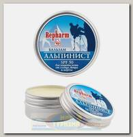 Бальзам Repharm Альпинист SPF50 30 г