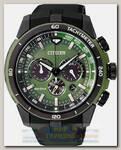 Часы Citizen CA4156-01W