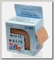 Кинезиотейп BBTape MAX 5см x 5м Бежевый