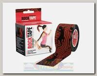 Кинезиотейп Rocktape Design, 5см х 5м, Ящерица