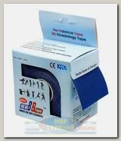 Кинезиотейп BBTape MAX 5см x 5м Темно-синий