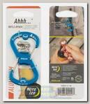 Брелок для ключей Nite Ize Ahhh Aluminum Bottle Opener Blue