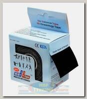 Кинезиотейп BBTape MAX 5см x 5м Чёрный