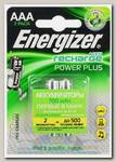 Аккумуляторы Energizer Power Plus AAA 700 мАч