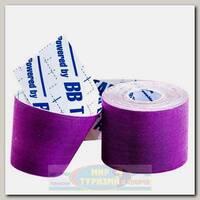 Кинезиотейп BBTape 5см x 5м ICE Фиолетовый