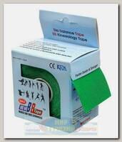 Кинезиотейп BBTape MAX 5см x 5м Зеленый