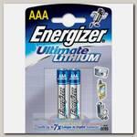 Батарейка Energizer Ultimate Lithium AAA (2 шт.)